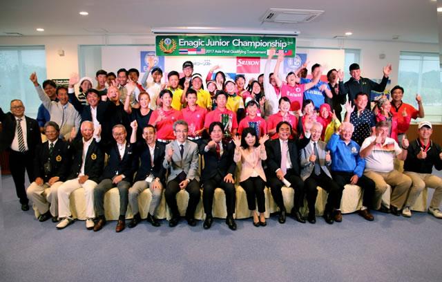 2017エナジックジュニアチャンピオンシップ アジア大会