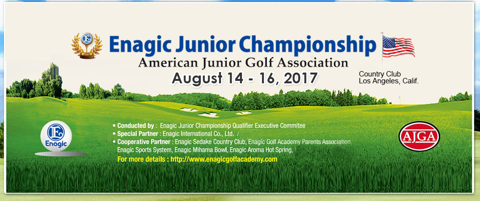 AJGA 2017 Enagic Junior Championship