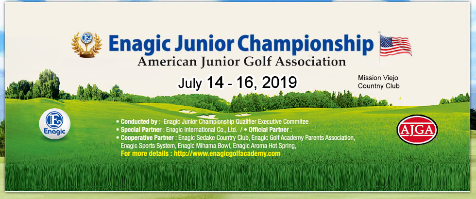 AJGA 2019 Enagic Junior Championship